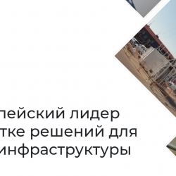 SME Rusia